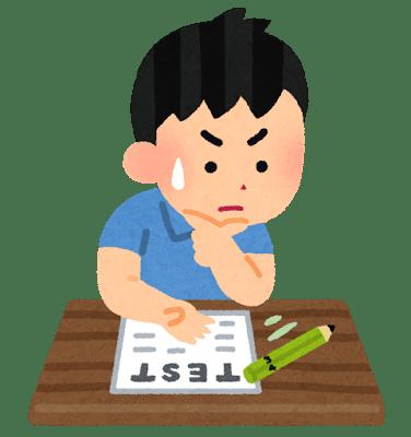 医療情報技師の検定試験