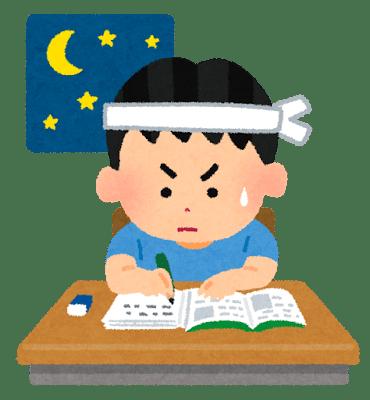 医療情報技師の勉強法